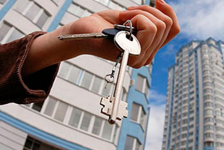 Выгода получений жилья вне центра области